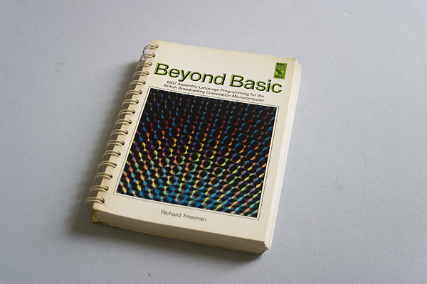 BASIC Programming/Beginning BASIC/Your First Program